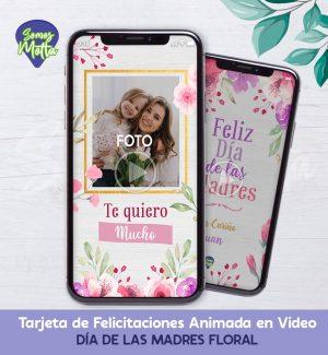 TARJETA DEDICATORIA DÍA DE LA MADRE DIGITAL DE FLORES